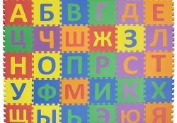 bukvar_1