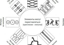 solnishko_1