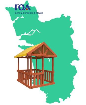 Детский домик Гоа с натяжной крышей