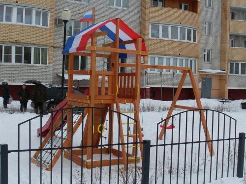 Детская площадка Тасмания, Рязань