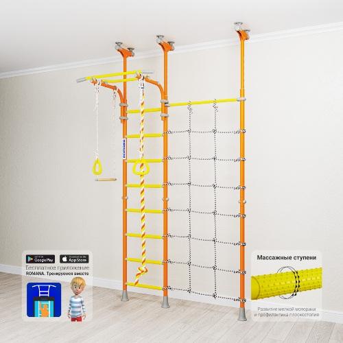 Шведская стенка Карусель R3 - купить шведскую стенку в Рязани
