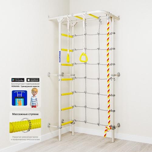 Шведская стенка Карусель S7 - купить шведскую стенку в Рязани