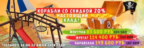 akciykorabli_sm