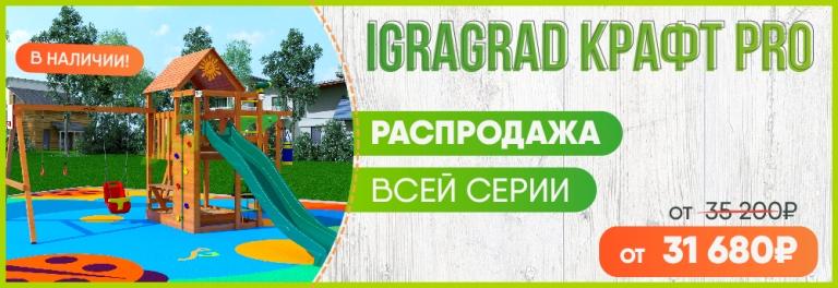 крафт баннер-100